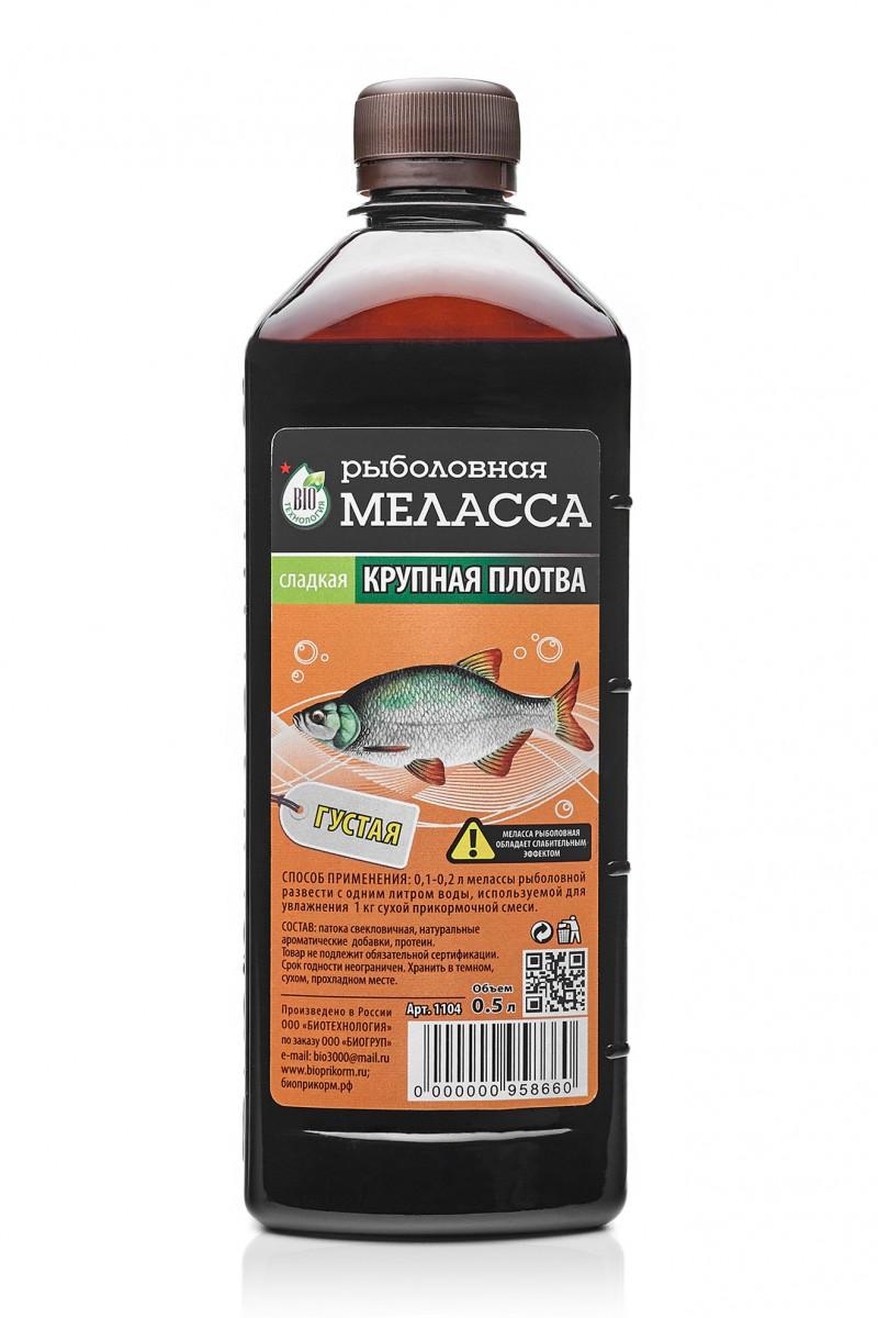 меласса для рыбалки купить в ростове