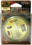 FLUOROCARBON Transparent 50m  0,128mm